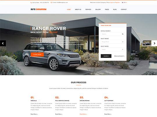 Auto Showroom - Car Dealership